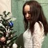 Kris Vasileva