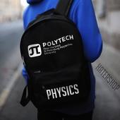 Рюкзак университета • Лого универа и твой факультет
