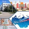 МАОУ СОШ № 16 имени В. П. Неймышева