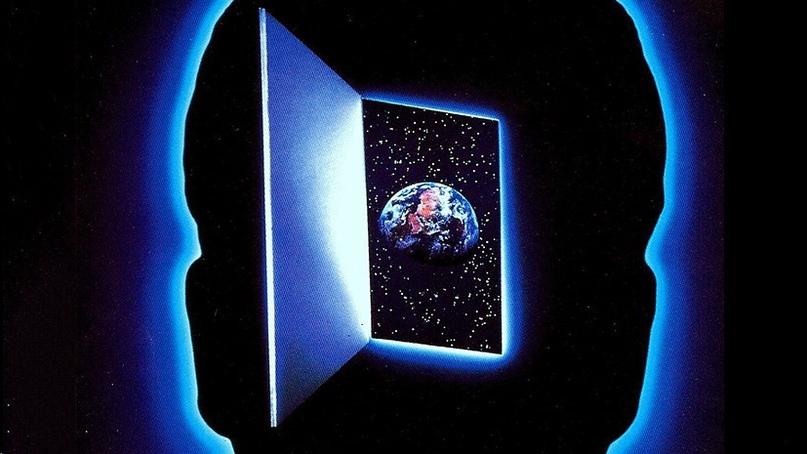 Смерть - это всего лишь иллюзия, так гласит теория Мультивселенной