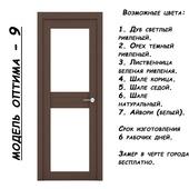 Оптима - 9 (межкомнатная дверь)