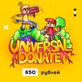 """Плагин: """"UniversalDonate (Уникальная система авто-выдачи донат услуг на вашем сайте)"""