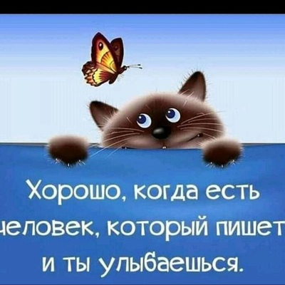 Диля Каримова, Фергана