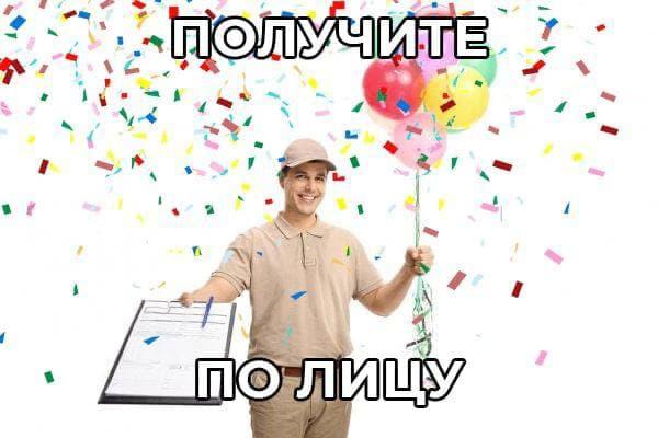 В Москве яжемать подралась с курьером, который слишком...