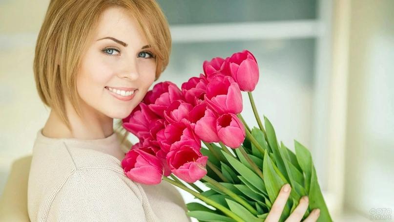 С Праздником весны, Вас, дорогие женщины!💐