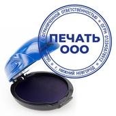 Печать для ООО на полуавтомате TABLET Д40