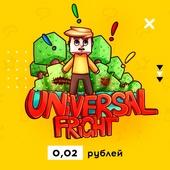 "[FREE] Плагин: ""UniversalFright"" (Система испугов с кастомным функционалом)"