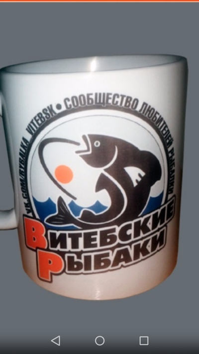 Александр Иванов, Витебск