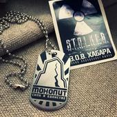 Жетон Монолита грв. v.5