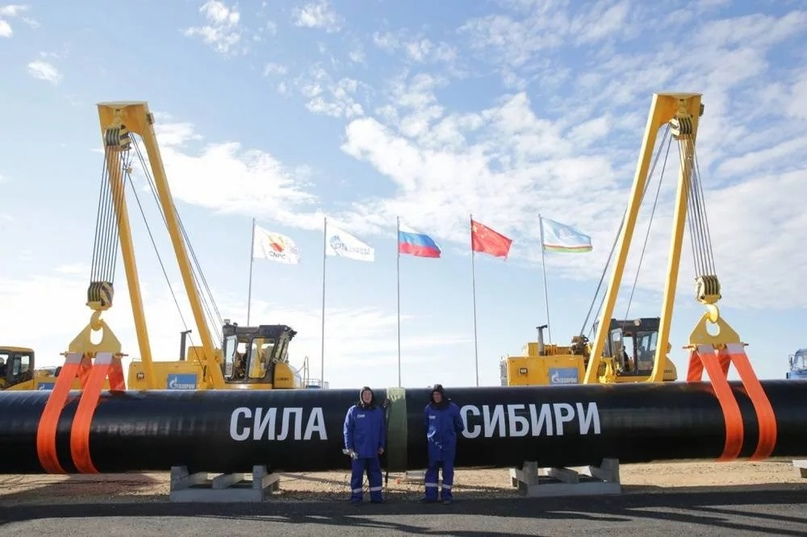 Либералы кричали, что Сила Сибири не окупится никогда. Китай опровергает эту ложь