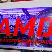 Рабочая станция AMD