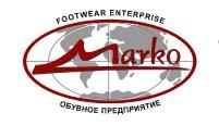 """Требуются сотрудники в магазины """"Марко"""": З/П от750бел.руб.до вычета налогов -..."""