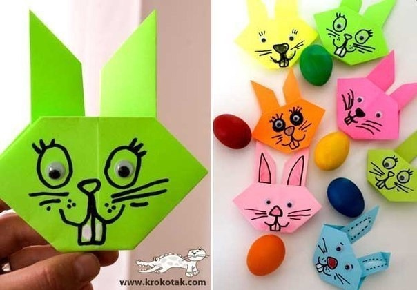 Оригами для детей √