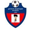 Детская Федерация Футбола г.Ковров