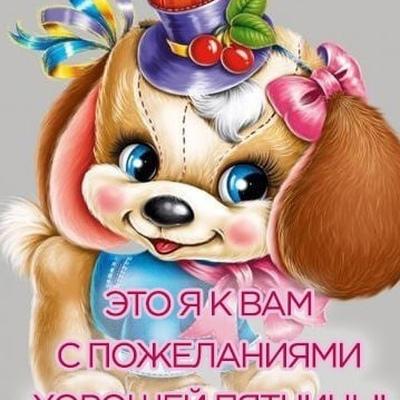 Ибрагимова Гульнара, Ижевск