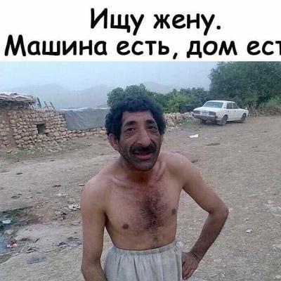 Furkat Furka, Ростов-на-Дону