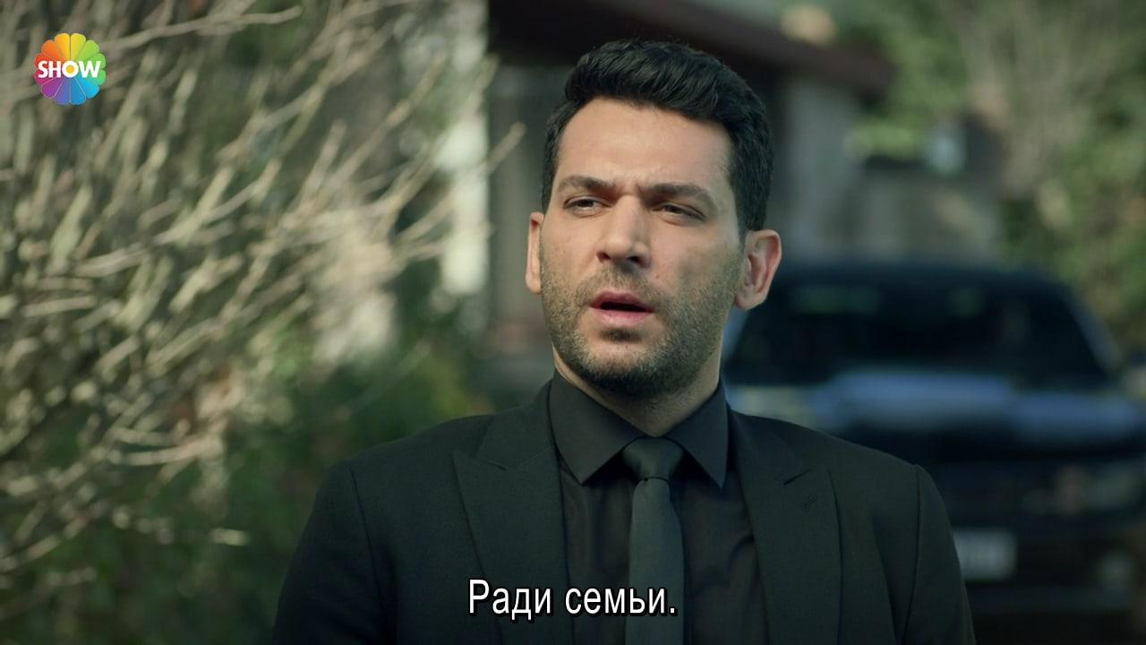✅ ПЕРЕВОД новой серии РАМО  (субтитры) ГОТОВ !