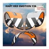 КАЙТ RRD EMOTION Y26