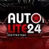 AUTOLITE24 - магазин автозапчастей