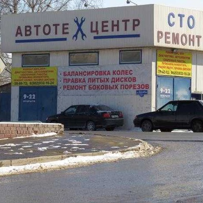 Александр Петров, Тюмень