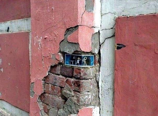 Это наверно не строительство, а небольшой ремонт.