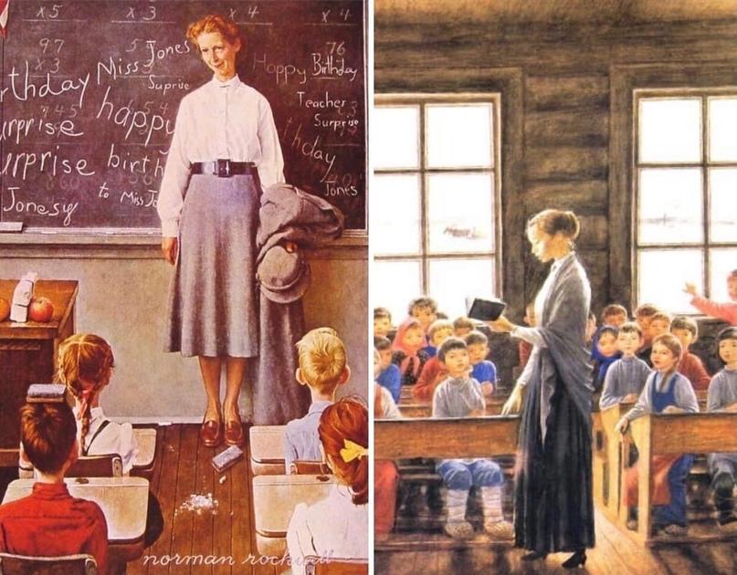 Однажды учительница математики из Миннесоты дала ученикам такое задание: состави...