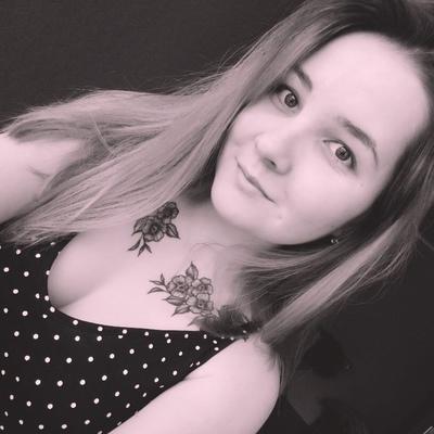 Nastena Filippova, Самара