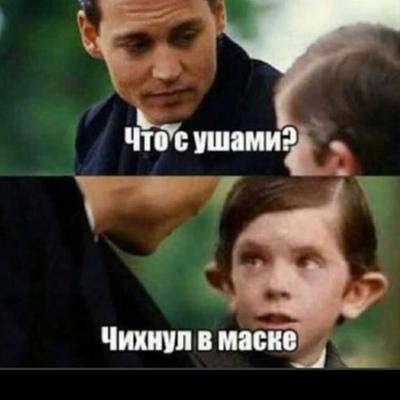 Эдуард Вишневский