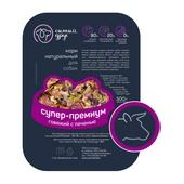 Корм для собак «СУПЕР-ПРЕМИУМ» говяжий с печенью, 500г