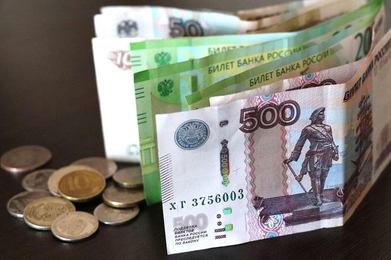 В Бугуруслане местная жительница на протяжении 7 лет обманывала пенсионный фонд