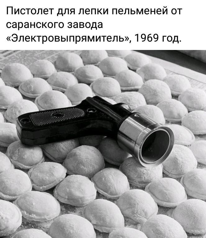 25 слов, которых, к сожалению, нет в русском языке.
