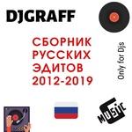 DJGRAFF RUSSIAN PACK 2012-2019