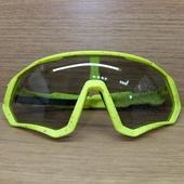 Очки ELAX широкие с вентиляцией. Лайм в крапинку, серая линза