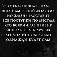ДерияКанаева