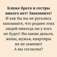 АндрейГликштейн