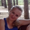 Natalya Kostyukevich