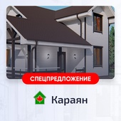 Проект DM-9 KARAJAN (КАРАЯН)