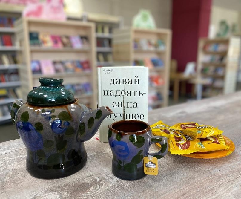 """Встреча книжного клуба """"Книжный завтрак"""""""