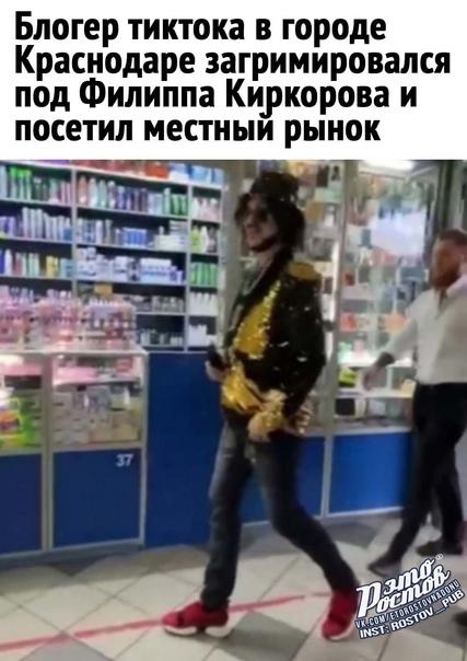 А в Ростове могли просто побить????