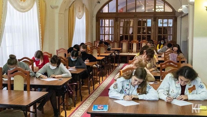 В Татарстане открылась регистрация на «Тотальный диктант»