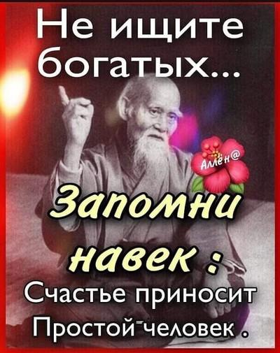 Вера Олжобаева, Красноярск