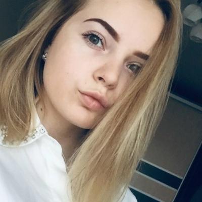 Лиза Мирная, Богучар