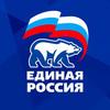 Edinaya Rossia