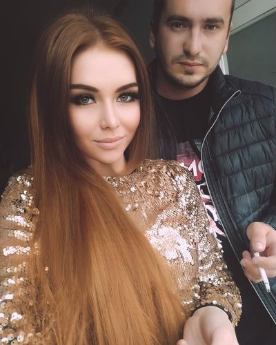 Регина Баязитова, Москва