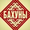 Беларускія паштоўкі / Postcrossing
