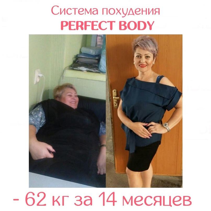 С большим весом я жила всю жизнь. Уже под конец учебы в институте весы показывал...