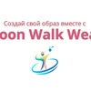 Moon walk wear