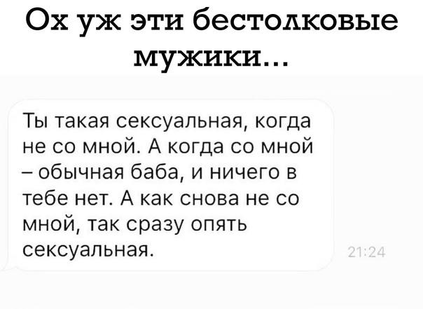 Почему так смешно)