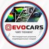 EvoCars  Чип - Тюнинг Волгоград