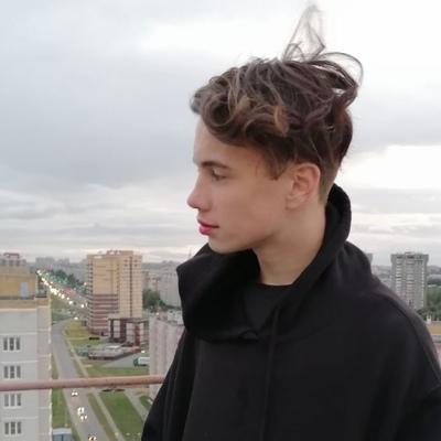 Костя Ефимов